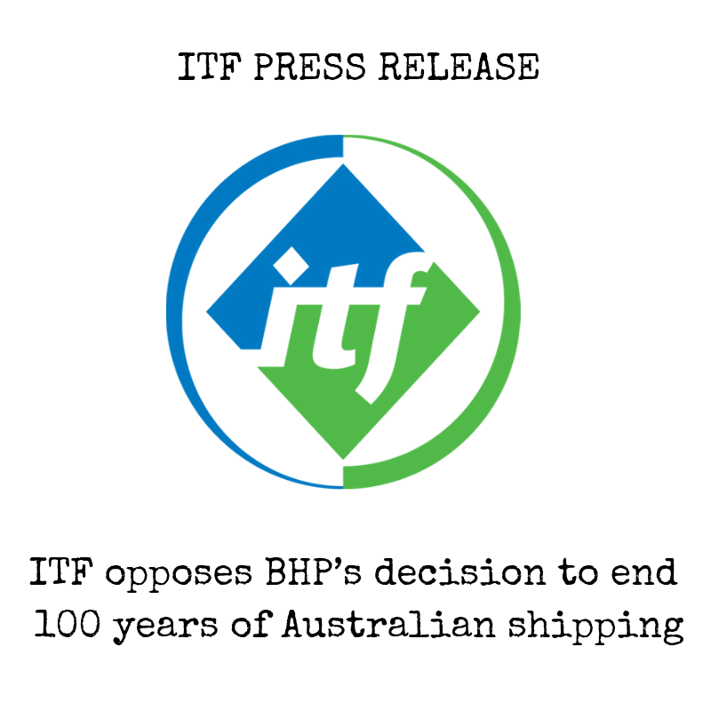 ITF_PRESS_RELEASE.png